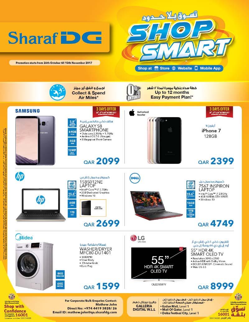 sharafdg gamming pc offer