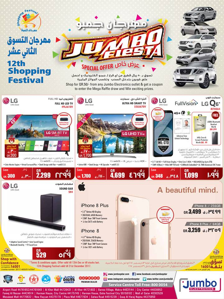 jumbo qatar locations