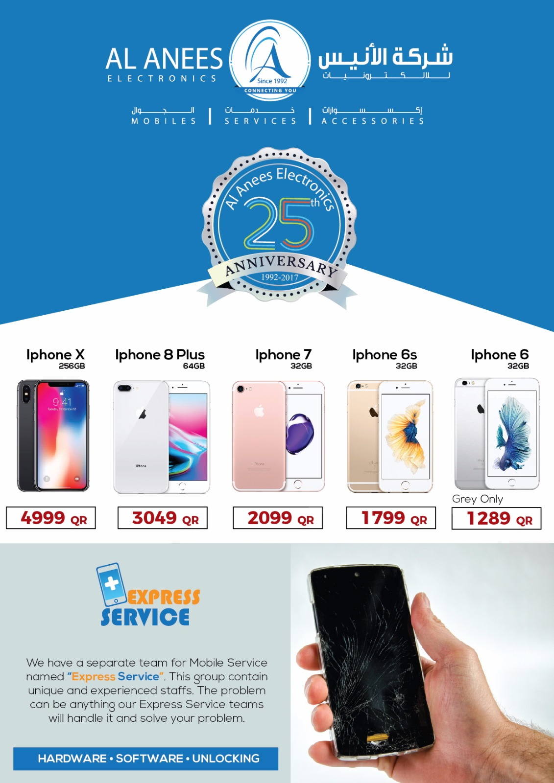 Alanees Electronics Mobile Week Offers Day 30-11