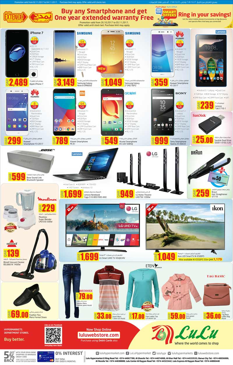 Lulu Hyper Weekend Promotions Day 02 11 Discountsqatar Com