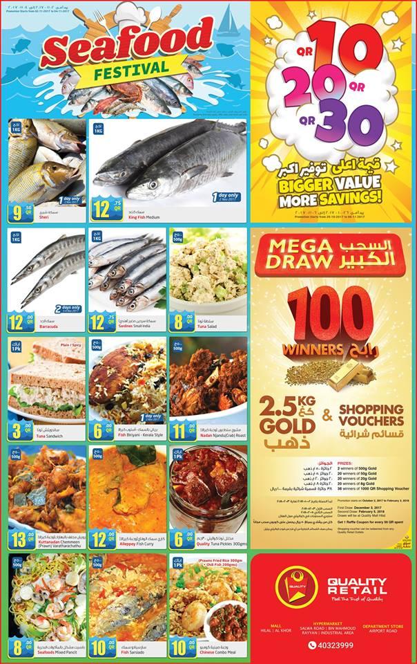 quality fresh hypermarket qatar