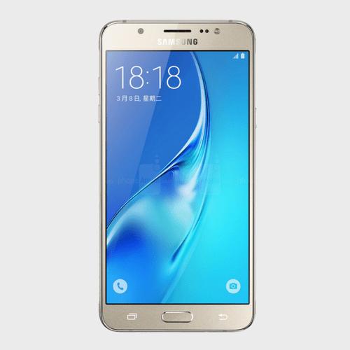 Samsung Galaxy J7 2016 Price in Qatar