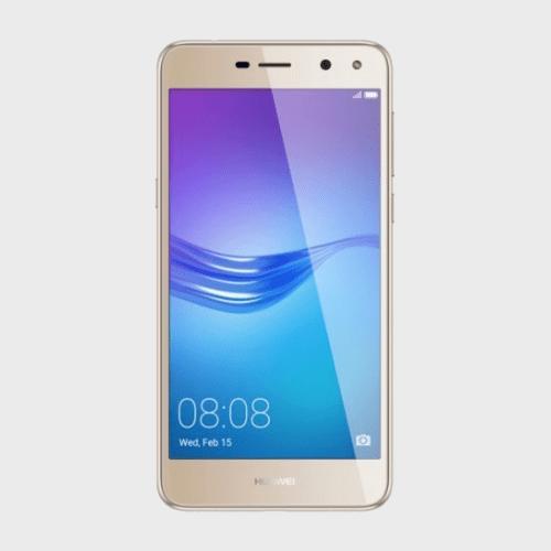 Huawei Y5 2017 Price in Qatar Lulu