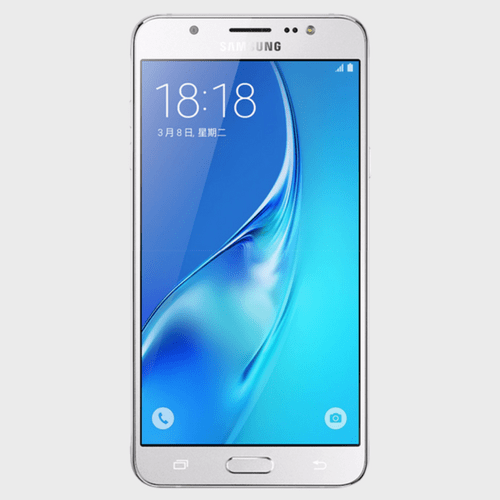Samsung Galaxy J5 2016 Price in Qatar and Doha