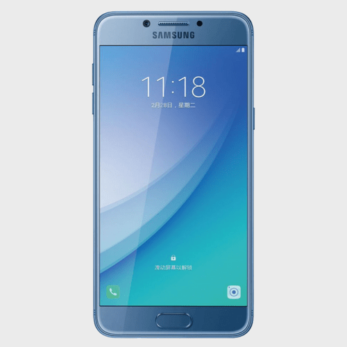 Samsung Galaxy C5 Pro Price in Qatar and Doha