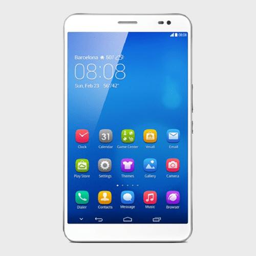 Huawei MediaPad X1 Price in Qatar Lulu