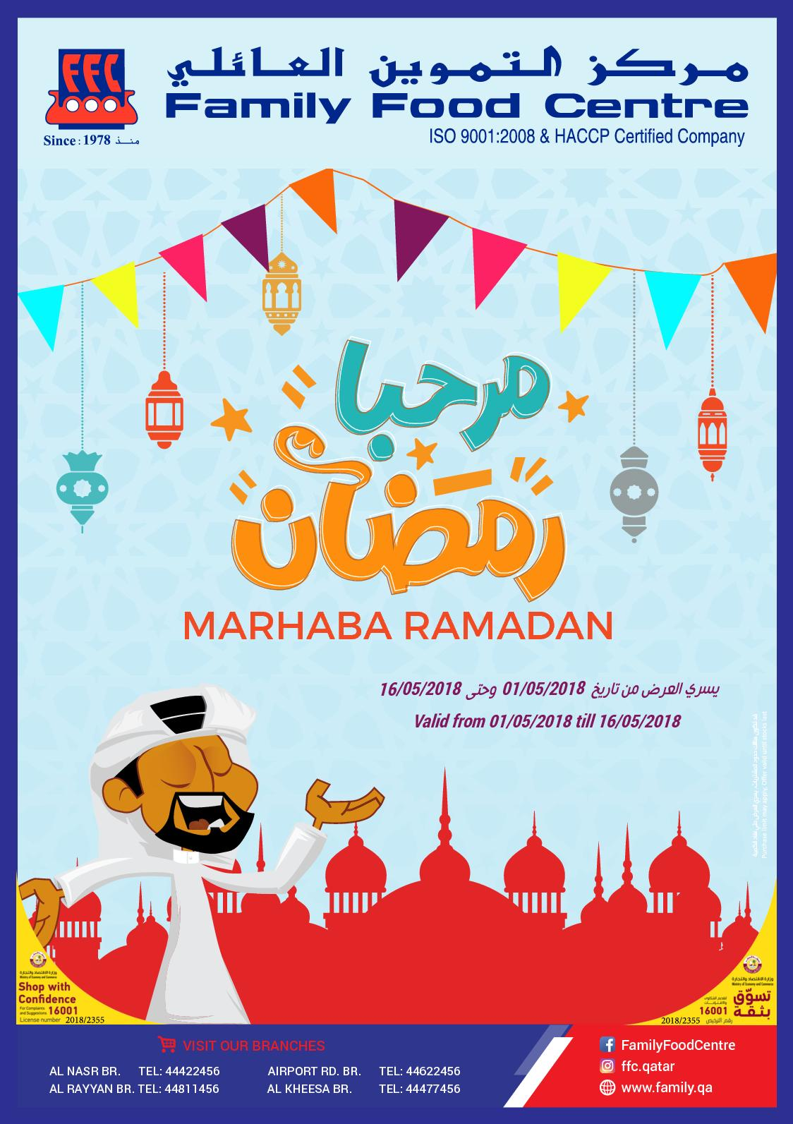 Family Food Center Marhaba Ramadan Offers