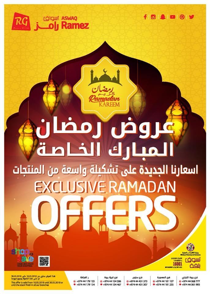 Aswaq Ramez Qatar Offers