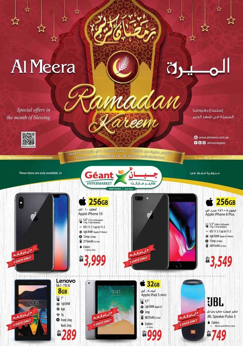 al meera ramadan offers in qatar