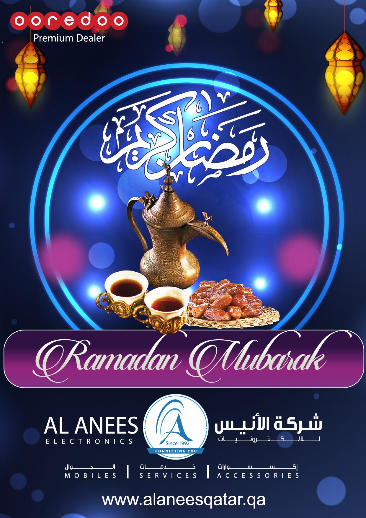AlaneesQatar Ramdan Offers
