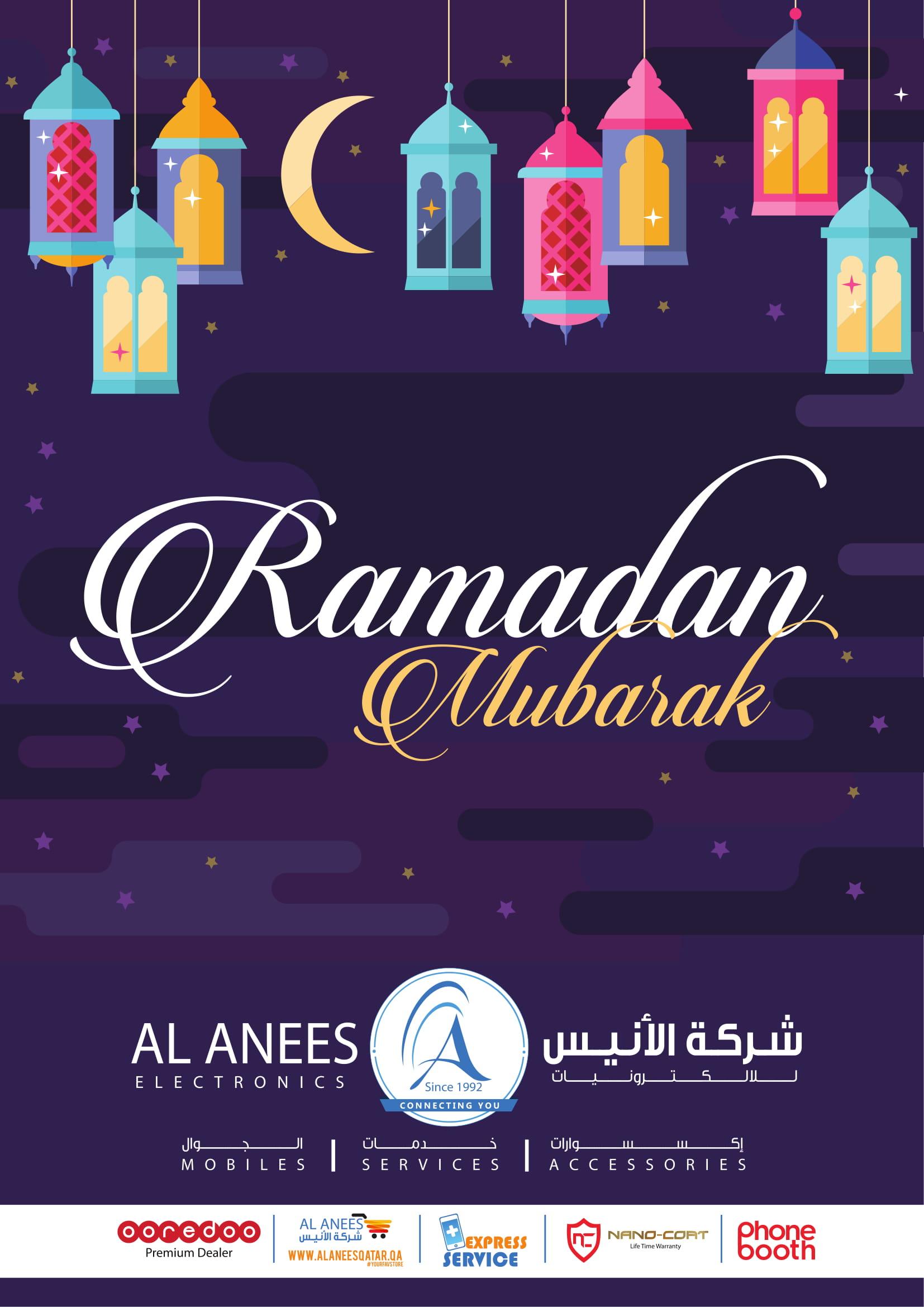 AlaneesQatar Ramadan Offers