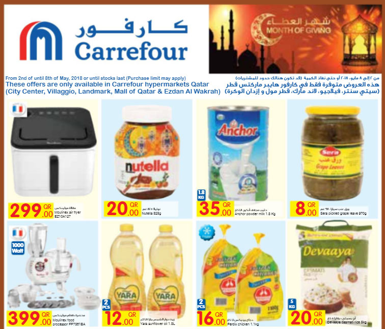 Carrefour Ramdan More Offers