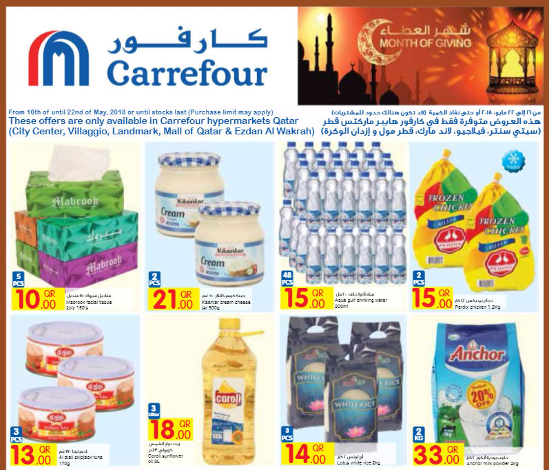 Carrefour More Ramadan Offers