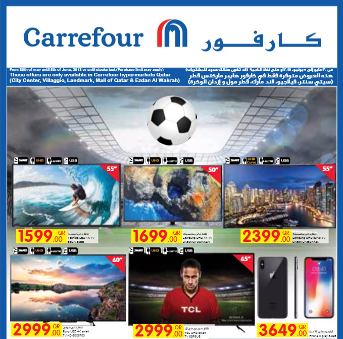 Carrefour Offers and Promotions in Qatar and Doha