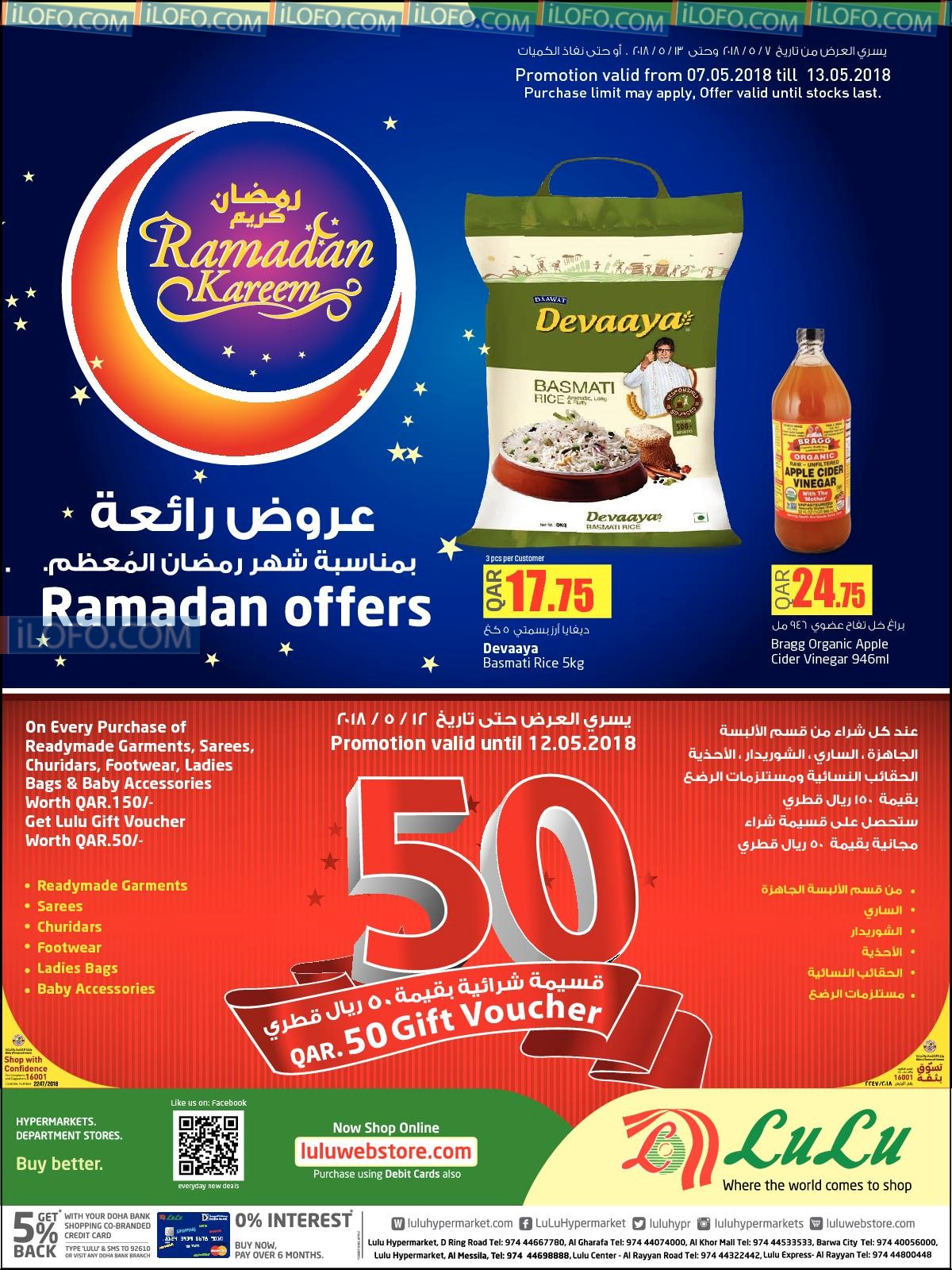 Lulu Hyper Ramadan Offers