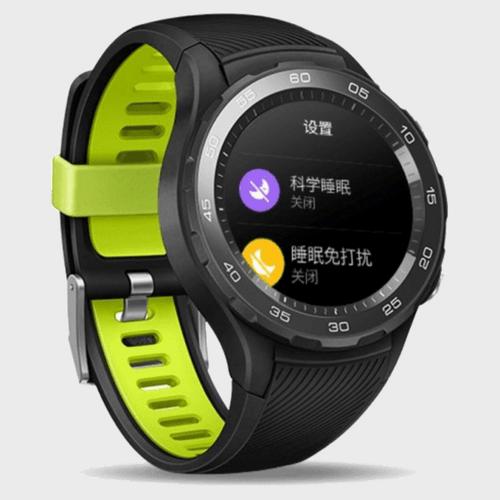 Huawei Watch 2 2018 Price in Qatar Lulu