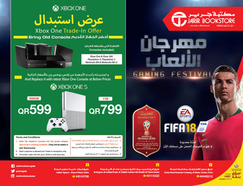 Jarir Gaming Festival Offers in Qatar