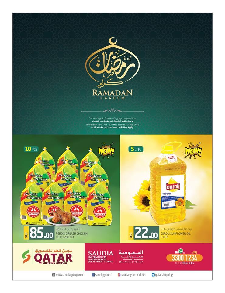 Saudia Hyper Ramadan Offers