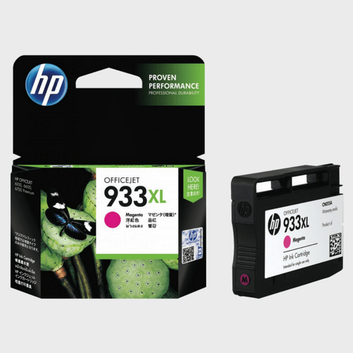 HP Ink Cartridge 933XL Magenta Price in Qatar