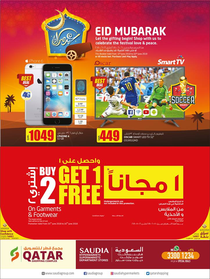 Saudia Hyper Eid Offers in Qatar and Doha