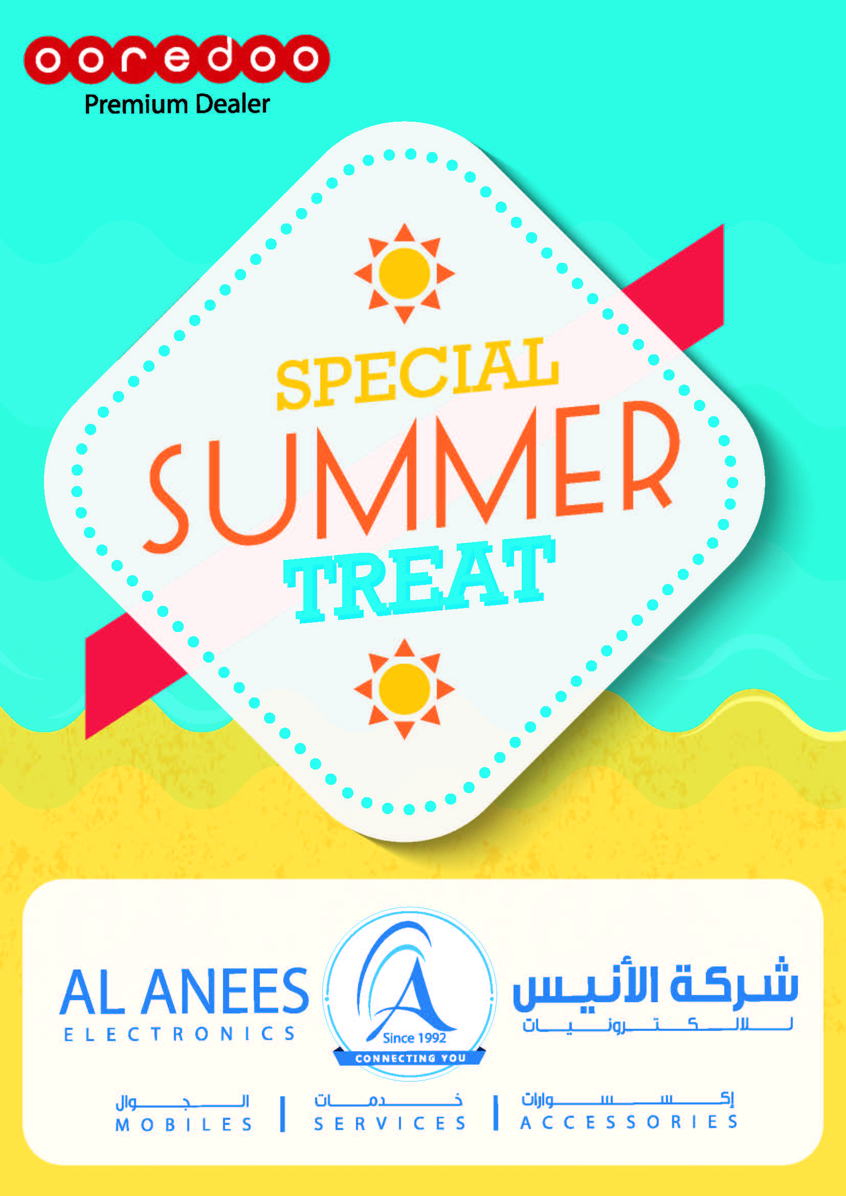 AlaneesQatar Special Offers