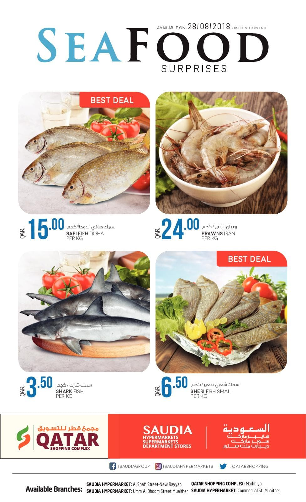 Sea Food Offers in Qatar