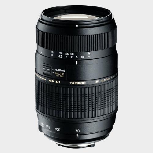Tamron AF 70-300mm F/4-5.6 Di LD Macro Lens price in Qatar