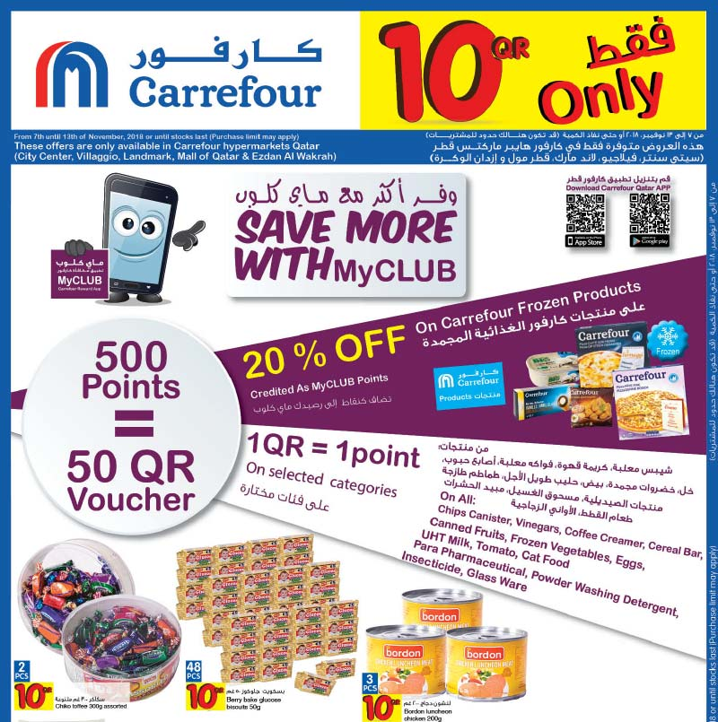 Carrefour Hyper All for 10 07-11 Promotion in qatar doha