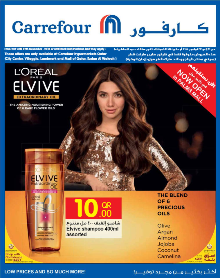 Carrefour Qatar Latest Offers