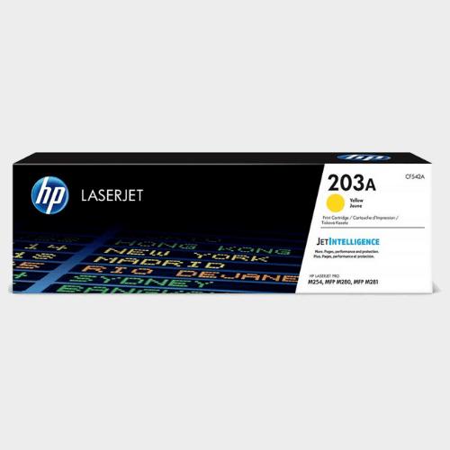 HP 203A Yellow LaserJet Toner Price in Qatar