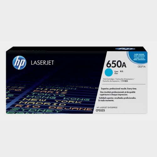 HP 650A Cyan LaserJet Toner Price in Qatar