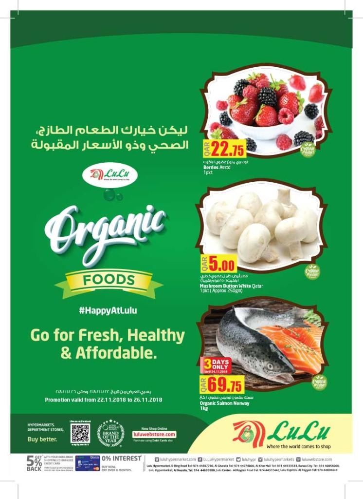 Lulu Hypermarket Offers in Qatar