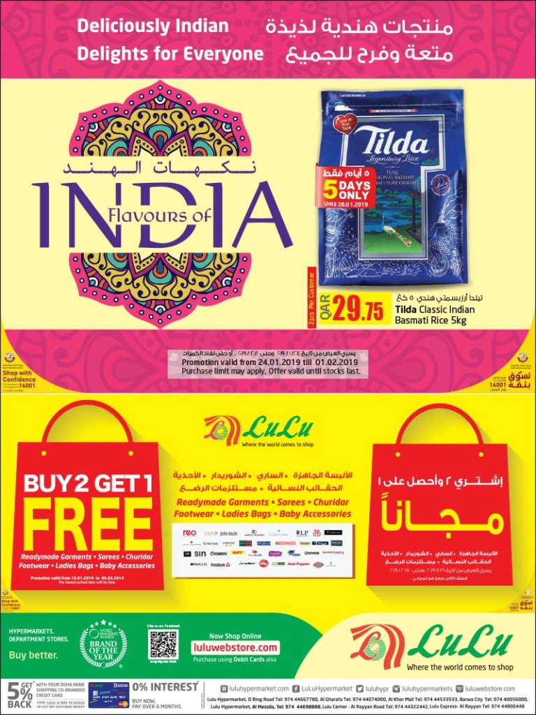 Lulu Flavours of India Offer till 01/02
