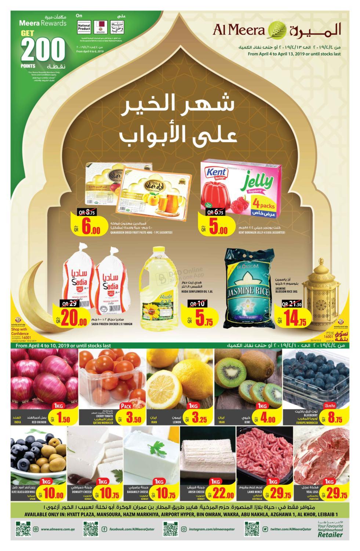 Al Meera Pre Ramadan Offer till 13-04