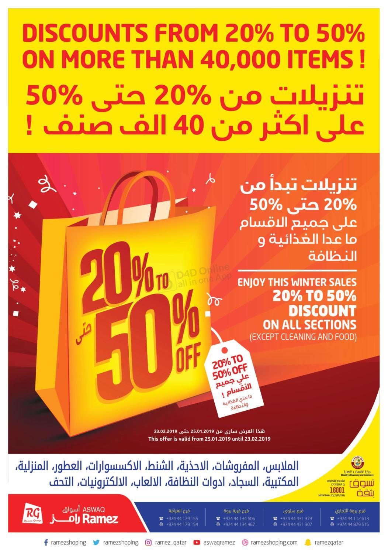 Aswaq Ramez 20%-50% OFF till 23/02