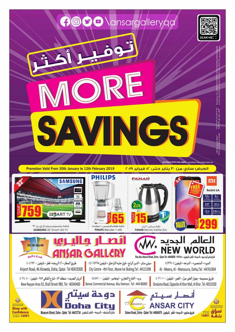 Ansar Gallery More Savings till 12/02