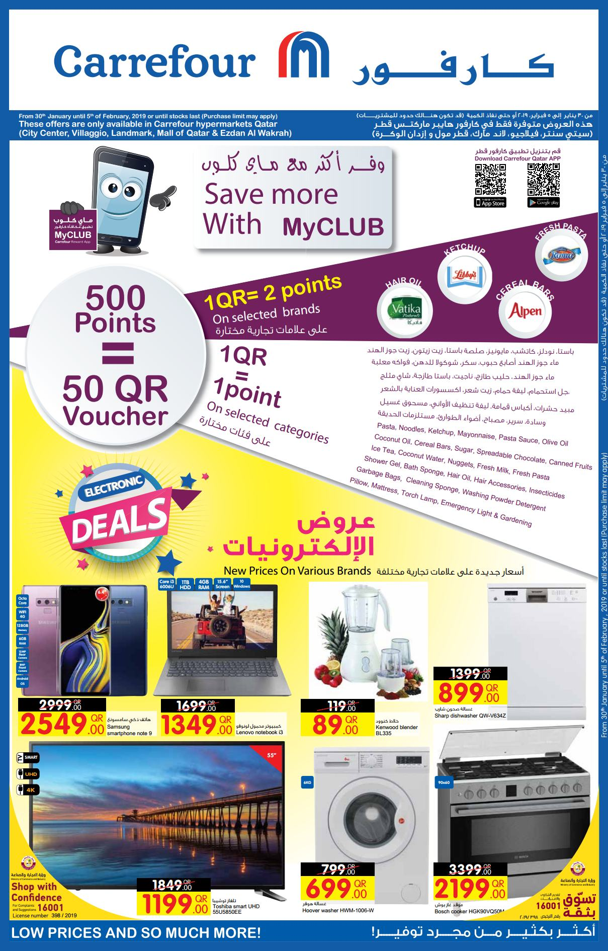 Carrefour Electronics deals till 05-02