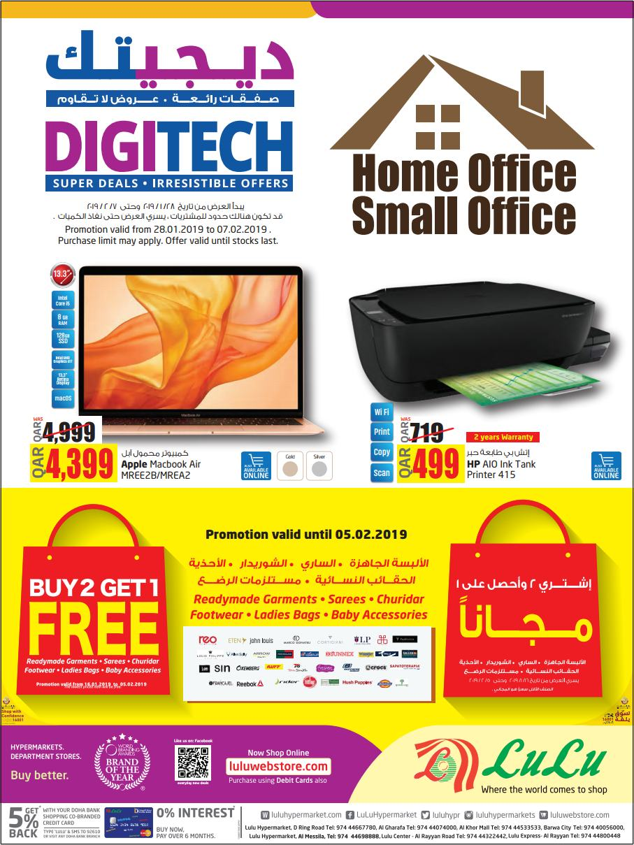 Lulu DigiTech Offer till 07/02