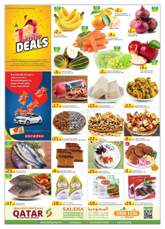 Al Rawabi Special Deal till 29-01