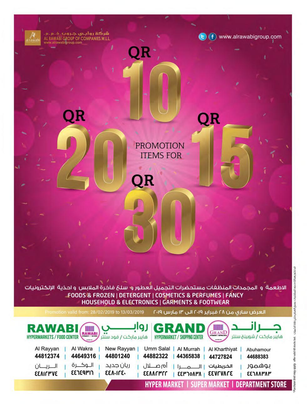 Al Rawabi 10 15 20 30 Offer till 13/03