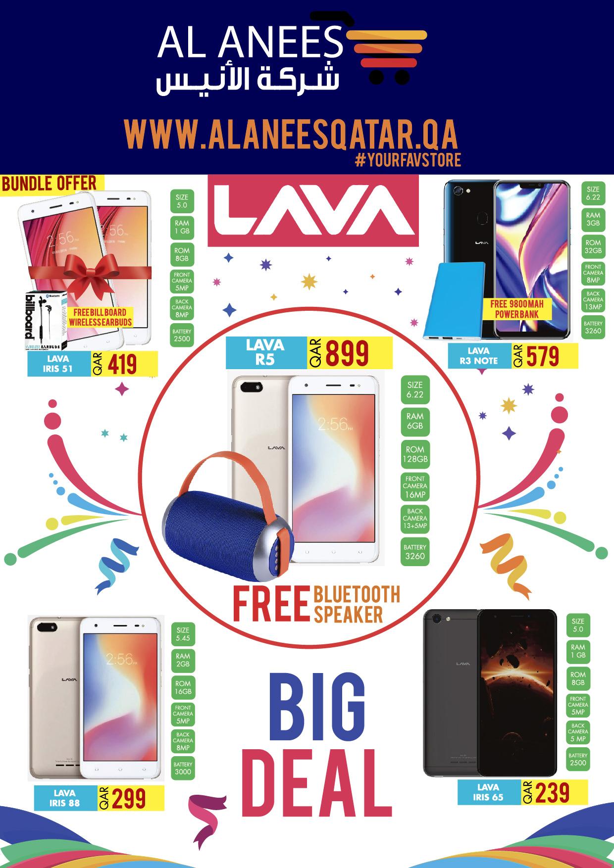 AlaneesQatar Offers