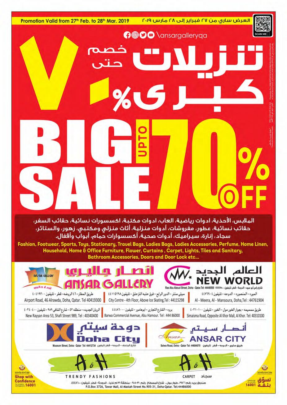 Ansar Gallery Big Sale till 28/03
