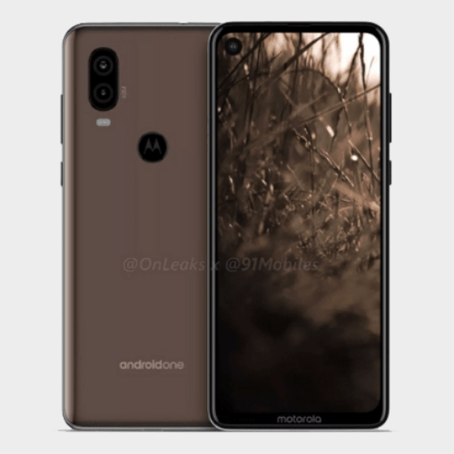 Motorola P40 Best price in Qatar and Doha
