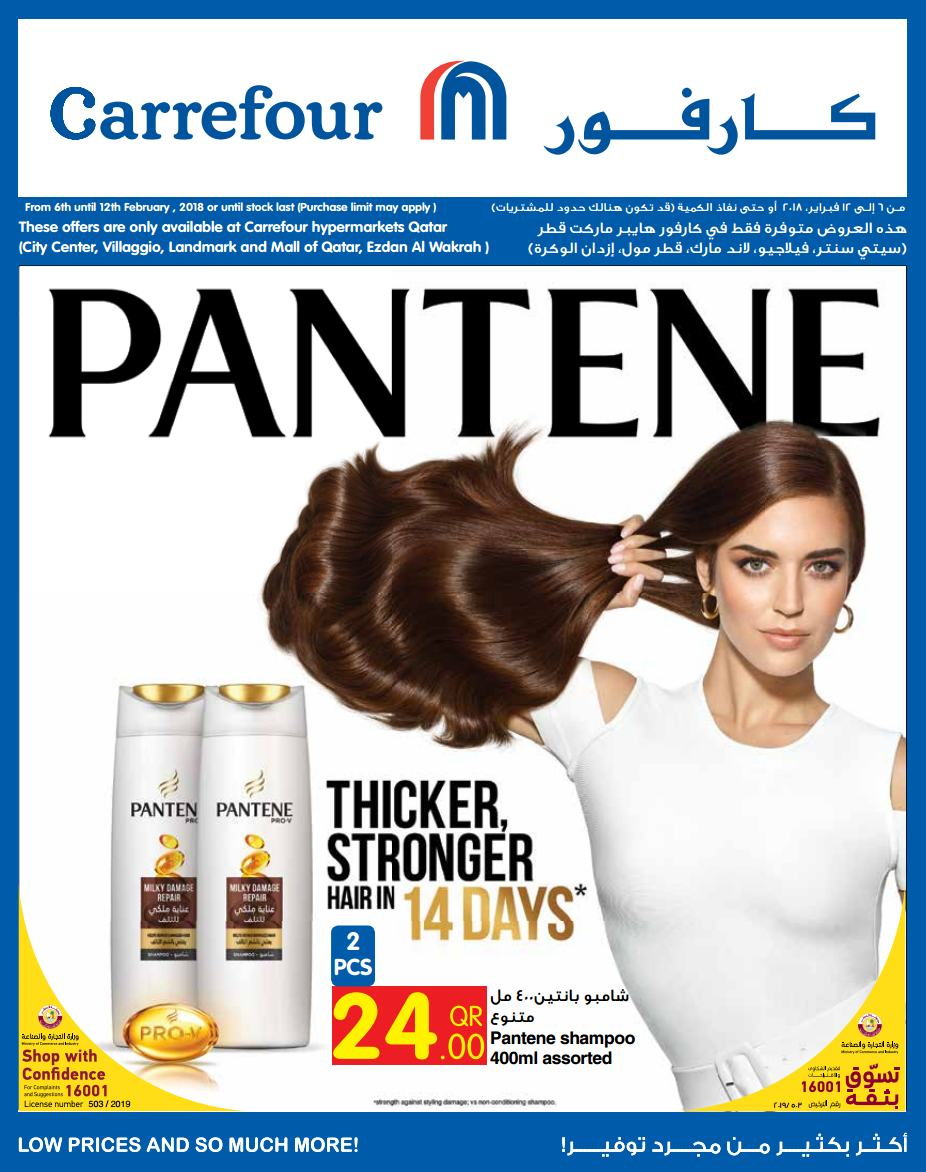 Carrefour Beauty Offer