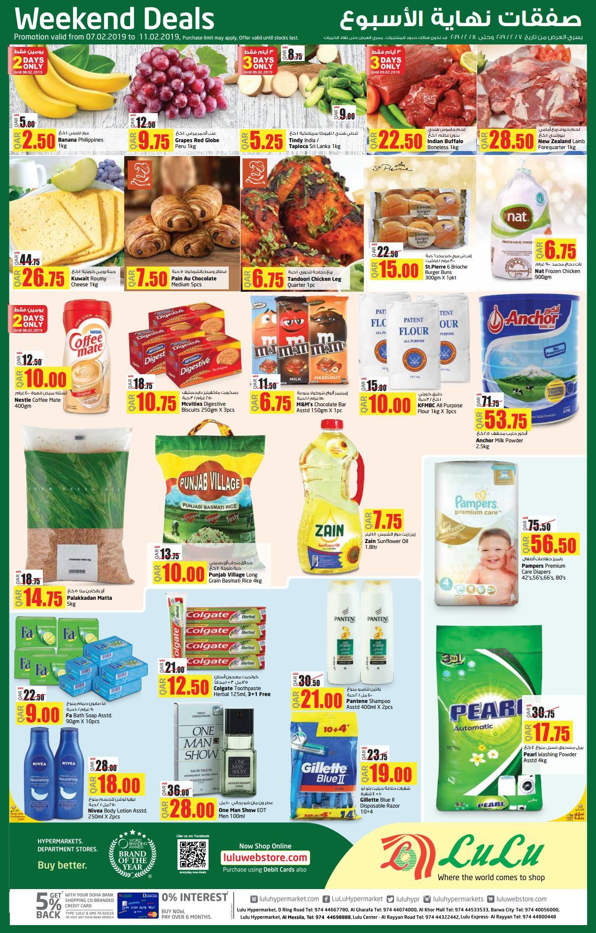 Lulu Hypermarket Doha