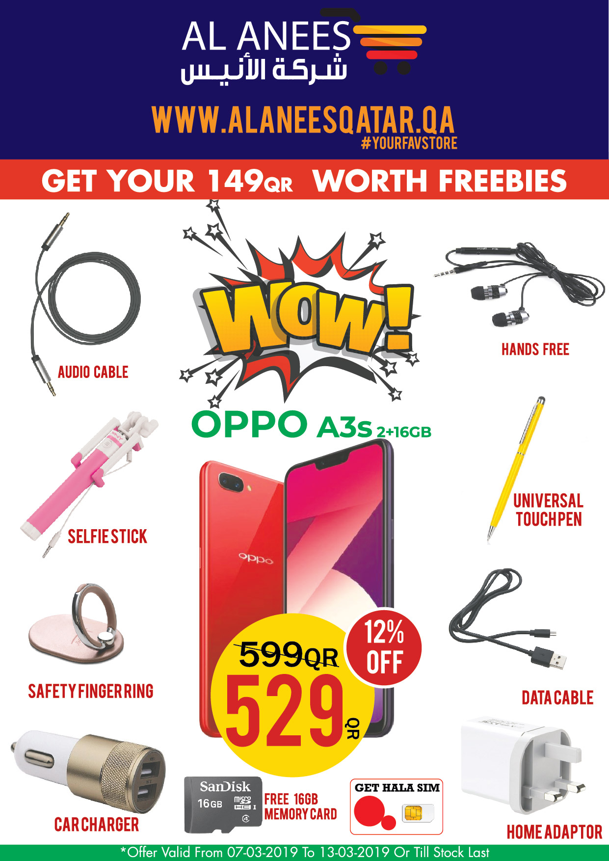 AlaneesQatar Oppo Offers
