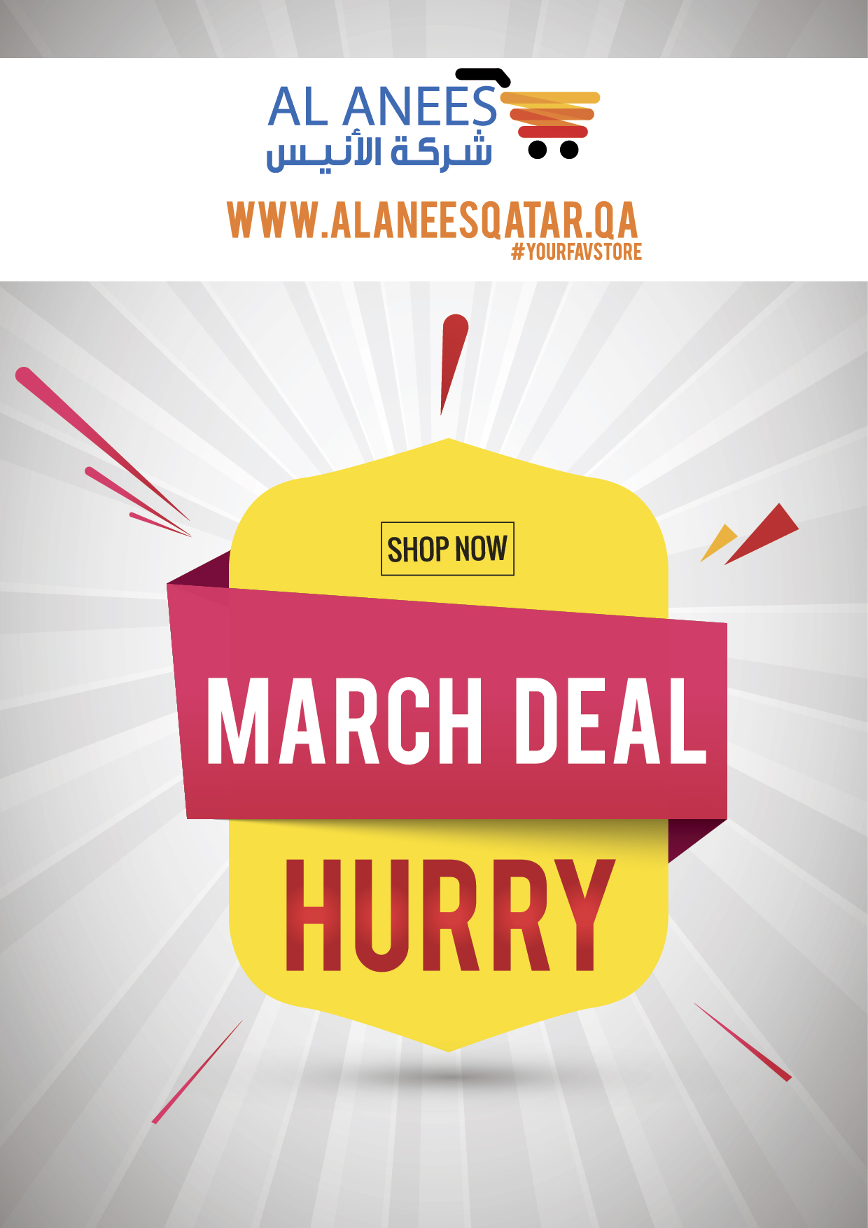 AlaneesQatar Promotions and offers in Qatar