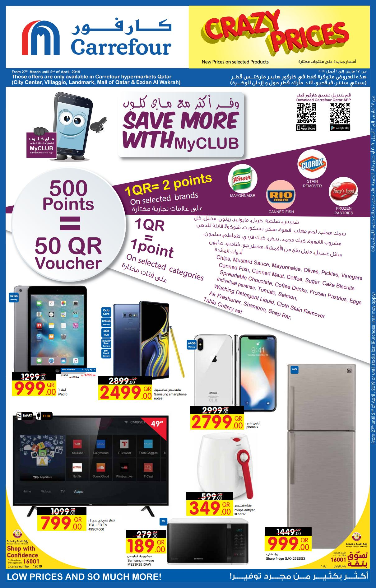 Carrefour Electronics Deal till 02-04