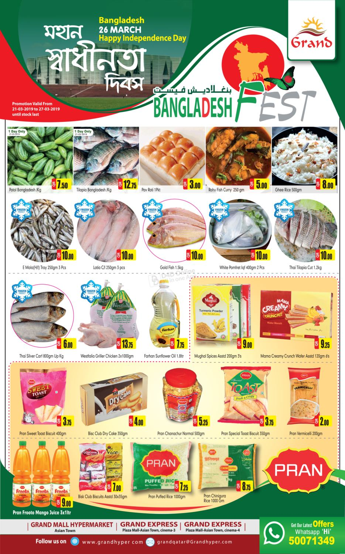 Grand Bangladesh Fest till 27-03