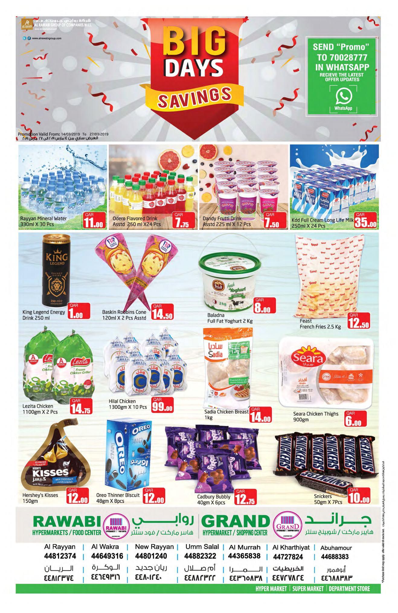 Al Rawabi Big Day Savings till 27/03
